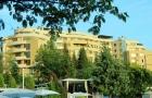 medie hotel