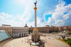 independence-square-kiev-ukraine.ngsversion.1568309301831.adapt_.1900.1