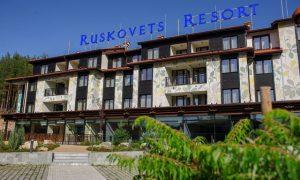 Хотел Ruskovets 4* – Добриниште