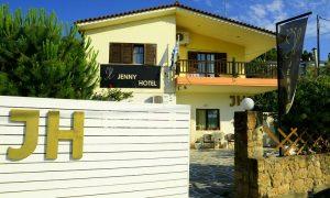 Hotel Jenny 3*– Siviri, Grcija