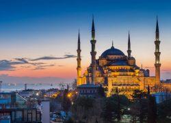 Истанбул – 8ми Март 2019