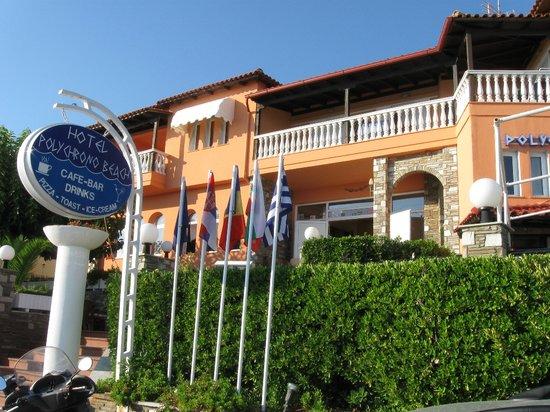 Хотел POLYCHRONO BEACH – Полихроно