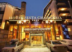Hotel Festa Chamkoria 4* – Borovec, Bugarija