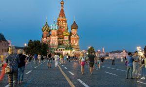 Москва -Нова Година 2020 – Авионска Програма