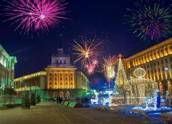 Софија – Нова Година 2020