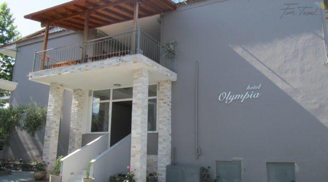 Вила OLIMPIA – Лептокарија 2020