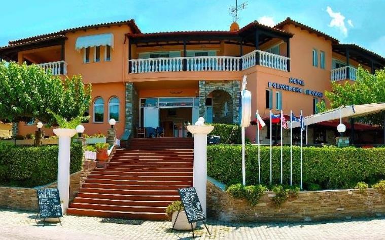 Polichrono Beach Hotel – Polihrono, Grcija