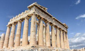 Атина – Егина – 8ми Март 2020