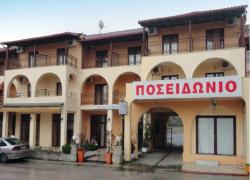 HOTEL / APART POSEIDONIO – ПОЛИХРОНО