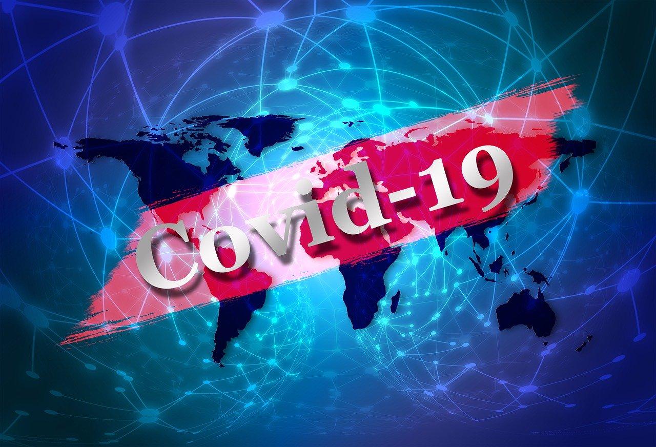 COVID-19 – СООПШТЕНИЕ