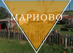 Дводневна екскурзија – Битолско Мариово