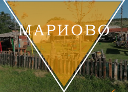 Еднодневна екскурзија – Битолско Мариово