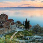 11ти Октомври – Хотел Маива 4*, Охрид