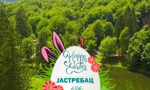 Јастребац (Крушевац – Врњачка бања – Ниш) – Велигден 2021