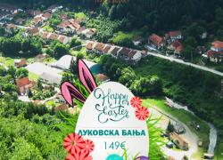 Луковска Бања – Велигден 2021  (-10еур за уплата до 15.04.2021)