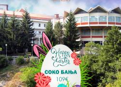 Соко Бања (Озрен) – Велигден 2021