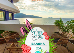 Hotel Regina Blu 5*, Валона- Велигден 2021 – 2 ноќевања