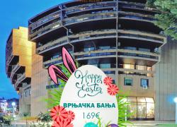 Врњачка Бања – Велигден 2021