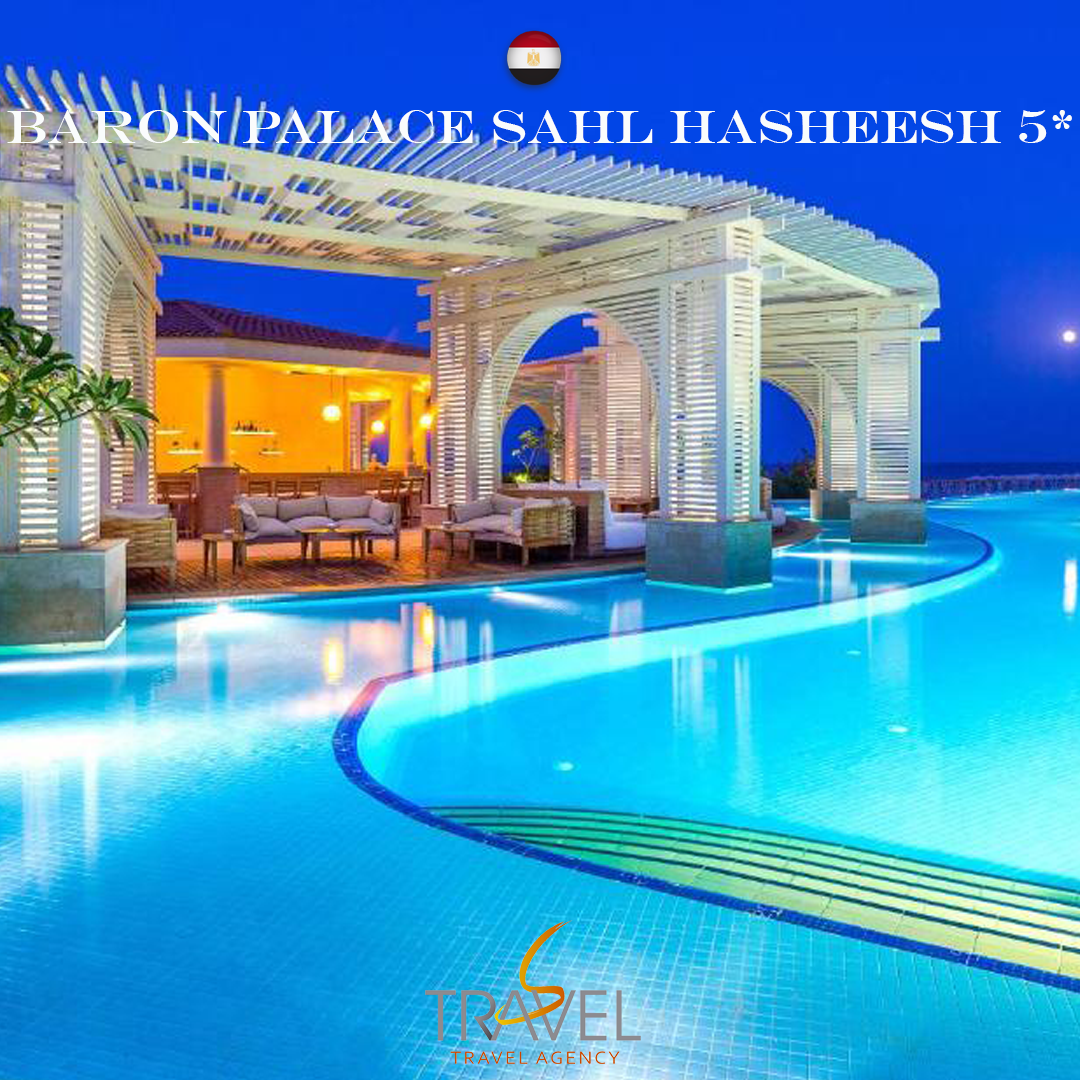 You are currently viewing Baron Palace Sahl Hasheesh 5* – Hurghada