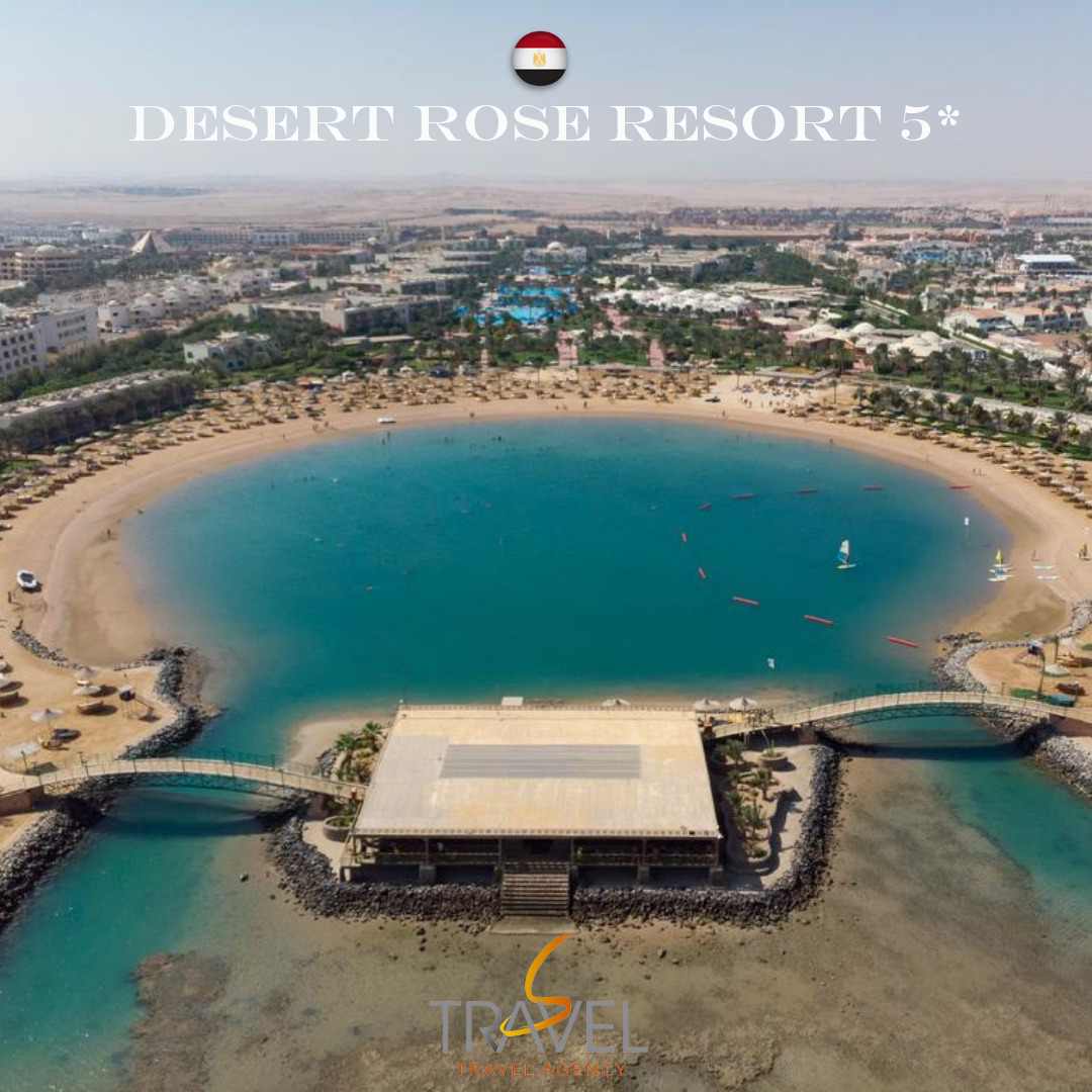You are currently viewing Desert Rose Resort 5* – Hurghada