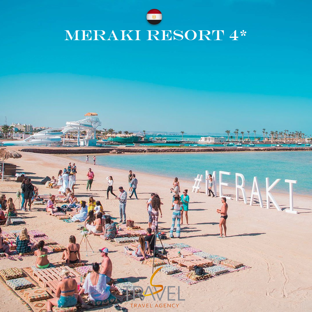 You are currently viewing MERAKI Beach Resort (Adults Only) 4* – Hurghada