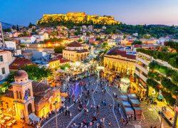11ти Октомври – Атина